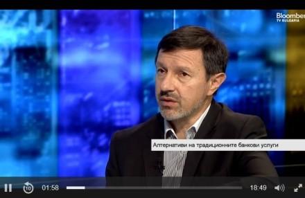 Мирослав Вичев: Взаимодействието между банките и финтех компаниите в България все още изостава