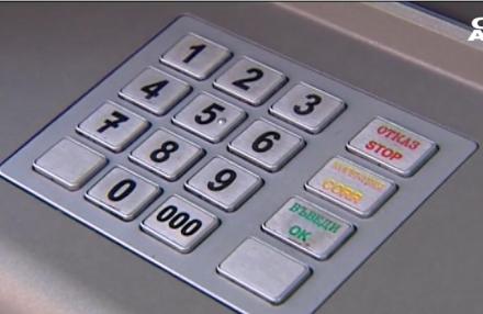 Анна Ангелова: България е на едно от последните места в Европа по отношение на  използване на банкови карти