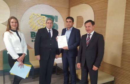 БОРИКА АД успешно премина одита за съответствие с Регламент 910/2014