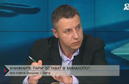 Ръст в използването на безконтактни карти у нас, отчита Радослав Димитров