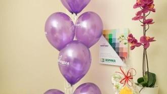 С помощта на БОРИКА отвори врати първият Семеен център за недоносени деца в България