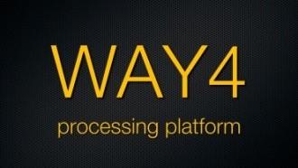 БОРИКА започва дигитална трансформация посредством WAY4