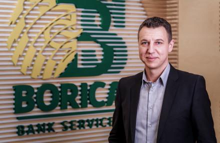 """в. """"Банкеръ"""": """"БОРИКА Нова Генерация"""" променя бъдещето на картовия бизнес"""