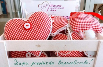 Charity Bazaar in support of the premature children in BORICA's offices