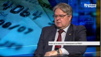 Иван Велков за Bloomberg TV: PSD2 ще разшири каналите за достъп до клиентите на банките