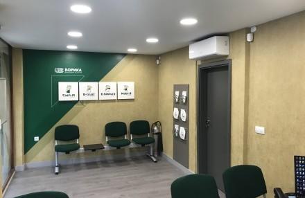 Нов търговски офис на БОРИКА АД в град Кърджали