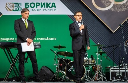 BORICA AD gathers the bank's elite for its 30th anniversary