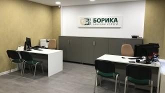 Офисът на БОРИКА в град Ямбол – в същата сграда, но на партерен етаж