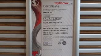 БОРИКА поднови сертификатите си за съответствие с Регламент 910/2014 за предоставяне на удостоверителни услуги