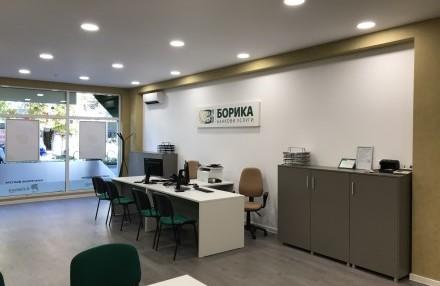 Нов търговски офис на БОРИКА в Стара Загора от 30 септември
