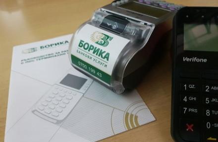 Анна Ангелова за сп. ИКОНОМИКА: БОРИКА в нова роля - Платежна институция