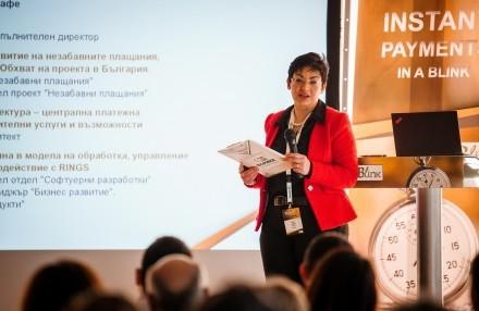 БОРИКА въвежда незабавните плащания в България