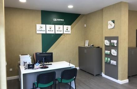 Офисът на БОРИКА в град Търговище – с нов адрес
