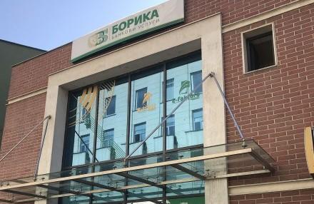 БОРИКА посреща клиентите си от Велико Търново и областта в обновен офис