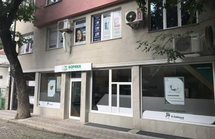 БОРИКА с нов търговски офис в Пловдив – по-просторен и на централна локация