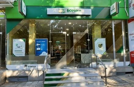 Търговският офис на БОРИКА в град Русе – с нова локация