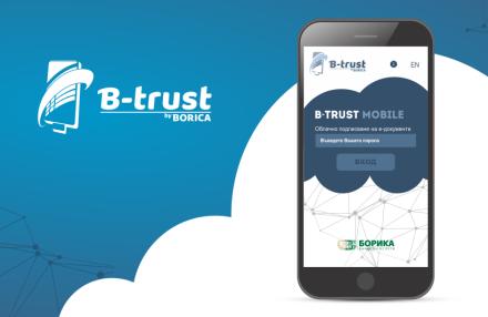 Промяна в Общите условия за използване на услугата B-Trust Mobile