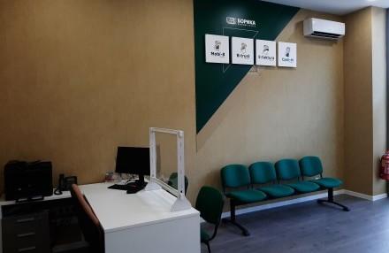 Търговският офис на БОРИКА в град Шумен – на нов адрес
