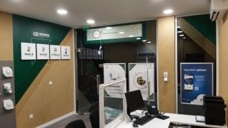 Търговският офис на БОРИКА в Благоевград – на нова локация