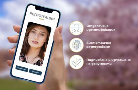 Отдалечена електронна идентификация и облачно подписване в рамките на минути с B-Trust Mobile