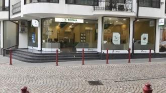 Търговският офис на БОРИКА АД в Бургас – на нов адрес