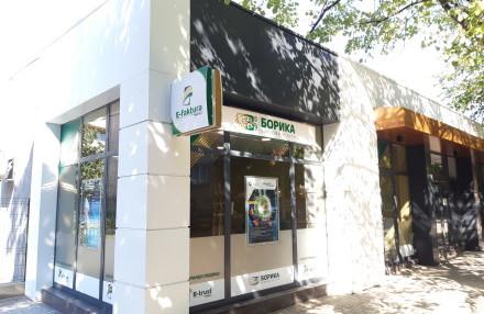 БОРИКА с нов търговски офис и във Видин – с по-модерна визия и по-удобна локация
